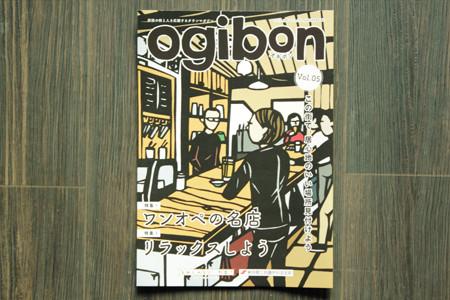 2015-ogibon1