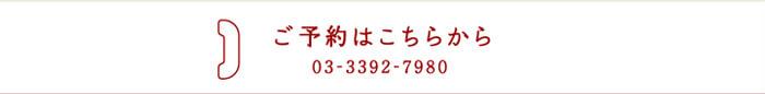 メンズが得意な荻窪3分ジユーム美容室・美容院 jiyume CLASSIC (ジユーム クラシック)の電話番号・行き方・住所・ご予約はこちらから
