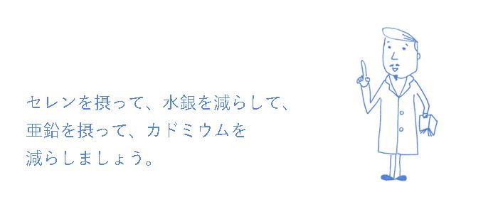 美髪5-1(荻窪美容室・美容院(ヘアサロン) アンチエイジングサロンのジユーム アトリエ)
