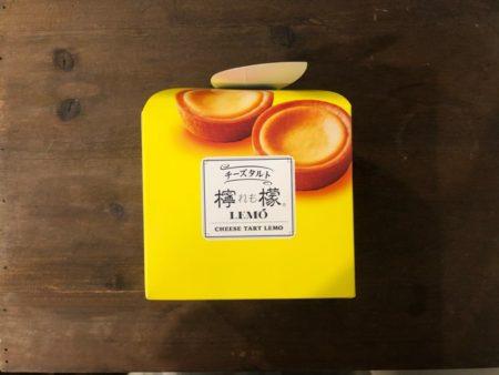 【お客様からの仙豆】