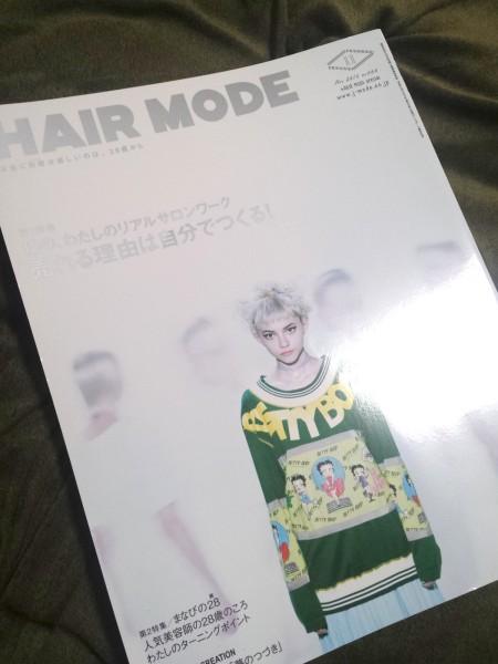 【毎月の挑戦】業界誌HAIR MODEへの挑戦ウィンドブローの巻