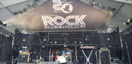 ★☆ROCK IN JAPAN FESTIVAL 2019★☆