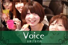jiyume-voice