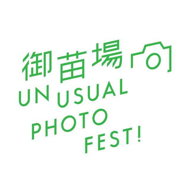 荻窪美容室・美容院ジユームのブログ_御苗場2