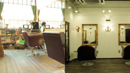 東京都杉並区美容室・美容院・ヘアサロン、ぼくらのしごと【空間】