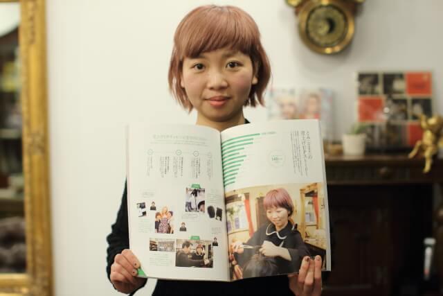 荻窪美容室・美容院ジユームのメディア掲載情報tomi204