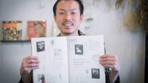 荻窪美容室・美容院ジユームのメディア掲載情報18.10a
