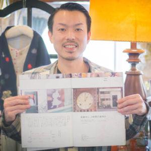 荻窪美容室・美容院・ヘアサロン、ジユームのメディア掲載情報18.11a