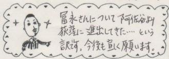 【荻窪美容室ジユームの口コミ】とみさんについて阿佐ヶ谷より荻窪に進出してきた...という訳です。今後も宜しくお願い願います。