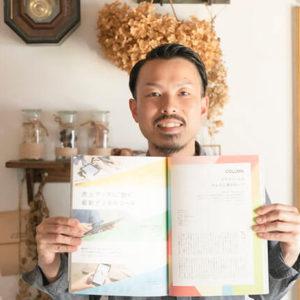 荻窪美容室・美容院ジユームのメディア掲載情報-2019-6(1)