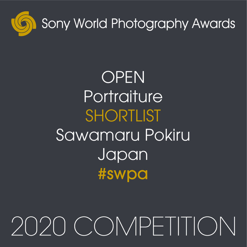 【Sony World Photography Awards 2020】ジユーム沢丸