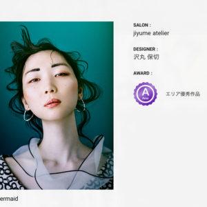 jiyume_atelier_sawamaru_pokiru_8.18.52